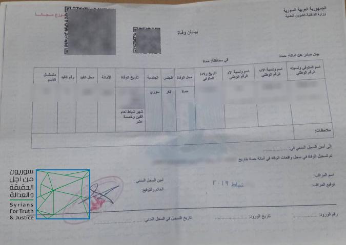 الأسد يصدر 700 شهادة وفاة لمعتقلين في سجونه خلال 2019 زمان الوصل